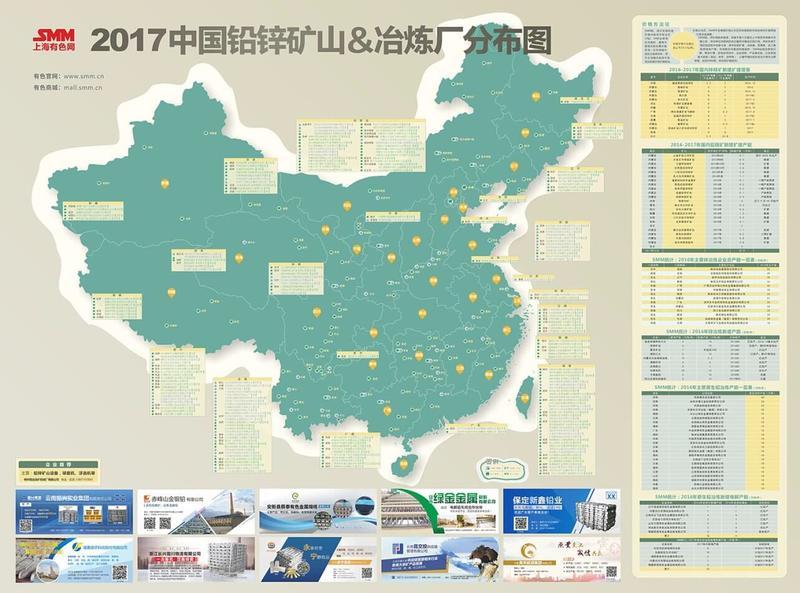 1160mm * 860mm 地图展示内容 国内各个地区优质铅锌矿山,冶炼企业; s