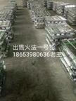 山东临沂出售火法一号铅(2号精铅),承接各种铅锑合金铅的加工,有诚意的来加工定做,联系人18653980636微信同号
