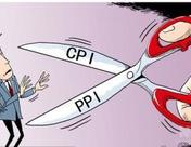 解读:7月份CPI和PPI环比均上涨0.2%