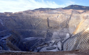 Chalco Invest $1.3 Bln in Toromocho Copper Mine Project in Peru
