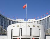 中国9月新增人民币贷款逾万亿元 近四成来自个人房贷
