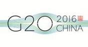 习近平:G20决心完善全球经济金融治理
