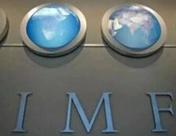 IMF赞中国经济结构性改革成绩显著 短期不太可能硬着陆