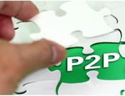 资金存管规定或引发P2P行业大规模调整