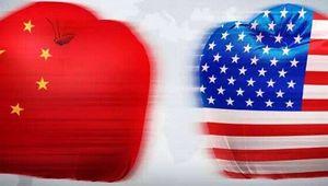 特朗普正式签署钢、铝进口关税 中方表示将采取措施