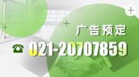 广告投放200-111