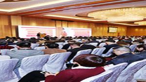 2019年第十四届铝产业链峰会