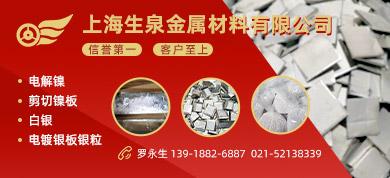 上海生泉390-178B-2