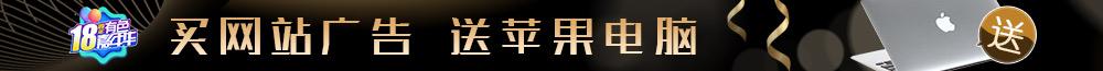 有色嘉年华-网站广告-1000-65