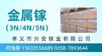 兴安200-111