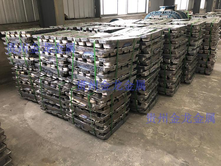 再生铅还原铅|贵州金龙金属合金