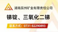 辰州矿业200-111