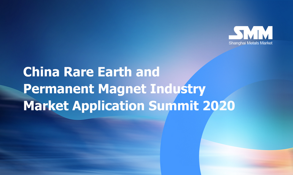 Rare Earth and Permanent Magnet