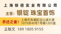 银佰实业200-111