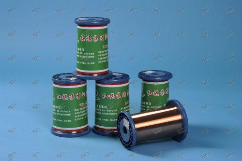 红旗漆包线  QZ-2/130L  Φ0.20-0.29mm