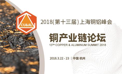 2018铜峰会470-285