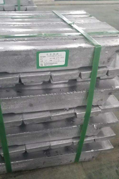 销售铅锑、铅钙等各类铅合金