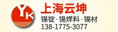 锡AL1P-01云坤240-65