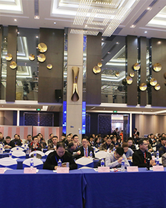 SMM压铸产业链交易峰会