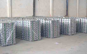 Chalco Cuts Aluminum Prices Sharply in Major Markets on Nov. 2