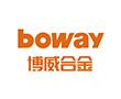 博威合金110-90