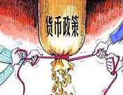 中国转向选择性收紧货币政策 悄然加息抑泡沫