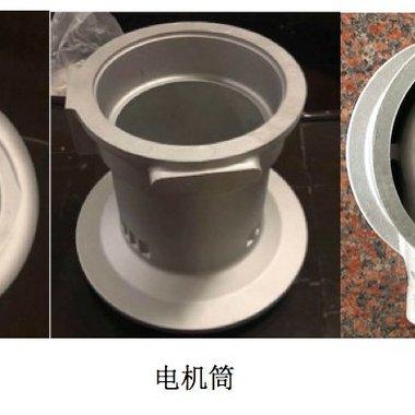 电机筒铸造件