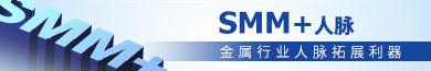 SMM+人脉390-65