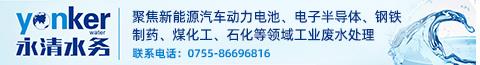 永清水务480-65B