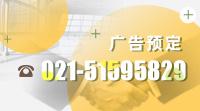 广告投放200-111硅