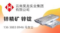昊龙实业200-111