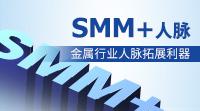 SMM+人脉200-111
