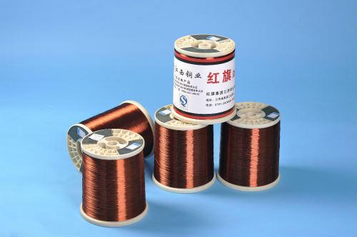 红旗漆包线  Φ0.50-2.50mm