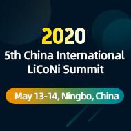 第五届中国国际镍钴锂高峰论坛190_190