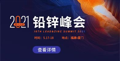 qianxin390-200(1)