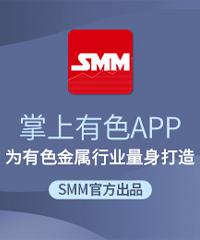 掌上平安彩票app下载