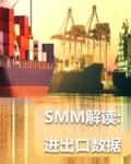 中国金属进出口数据及解读