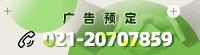 广告投放200-55