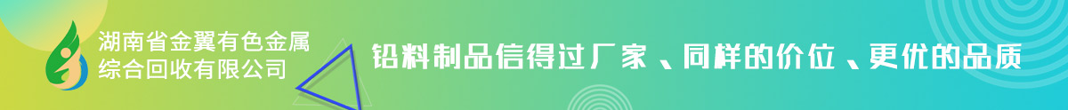 商城通栏03
