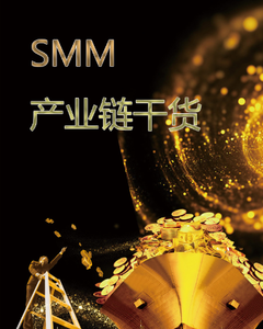 SMM金属产业链干货集