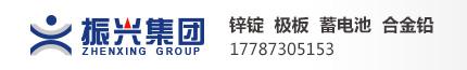 2020振興430-65B