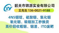 锦源实业200-111