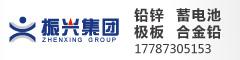 振兴-网站广告-03