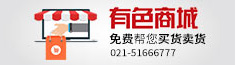 平安彩票app下载商城A版240-65