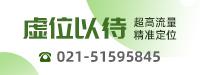 广告投放-锌200-75c