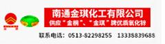 锌BL1P-03金琪240-65