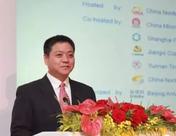 严弟勇:一带一路大势下的有色行业国际产能合作前景