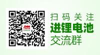smm钴锂公众号广告D锂电池---200--111