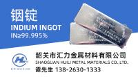 汇力金属200-111
