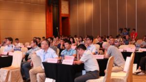 2019年锡产业链国际峰会